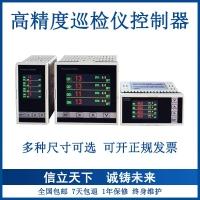 多路大屏高精度溫濕度巡檢儀控制器