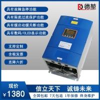 三相全自動電子數字可控硅固態調功調壓器5000w380v大功