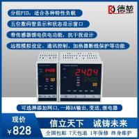 高精度智能數顯雙輸入9組工藝曲線24段曲線PID溫控器