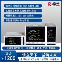 真彩屏高精度測量雙回路PID曲線控制型溫度過程控制器