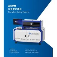 X50N高边款全自动开槽机
