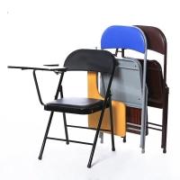 折叠培训椅子/厂家直销折叠培训椅子/天津卓然折叠培训椅子