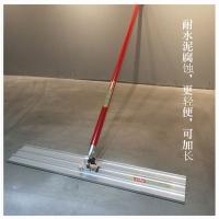 手扶铝镁合金大抹子混凝土路面收光整平尺手动抹光机