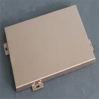 南宁幕墙铝单板 铝天花板 工厂直供