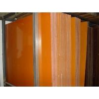 电木板 供应绝缘板 橘红色电木/绝缘板 电木