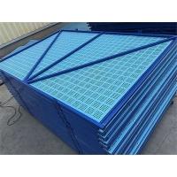建筑外墙安全立网建筑爬架网全钢镀锌板材质