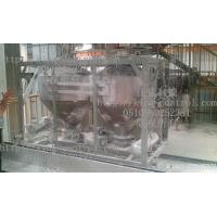 无锡粉体配料系统