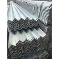 南京鍍鋅角鋼現貨總代理銷售