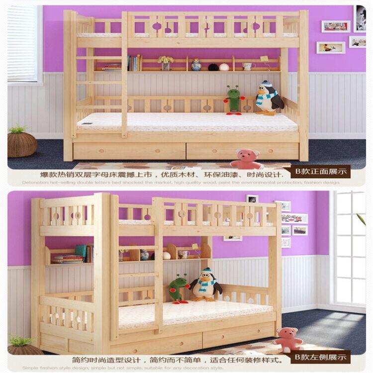 成都學生高低床 單層床 組合公寓床生產廠家連盈