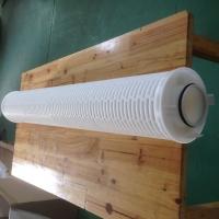 北方濾器供應3M大通量濾芯SLX165-1045-5