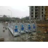专业生产zlp630热镀锌电动吊篮