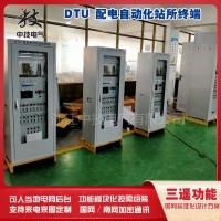 配電自動化終端設備DTU,配網自動化終端,配電自動化終端DT