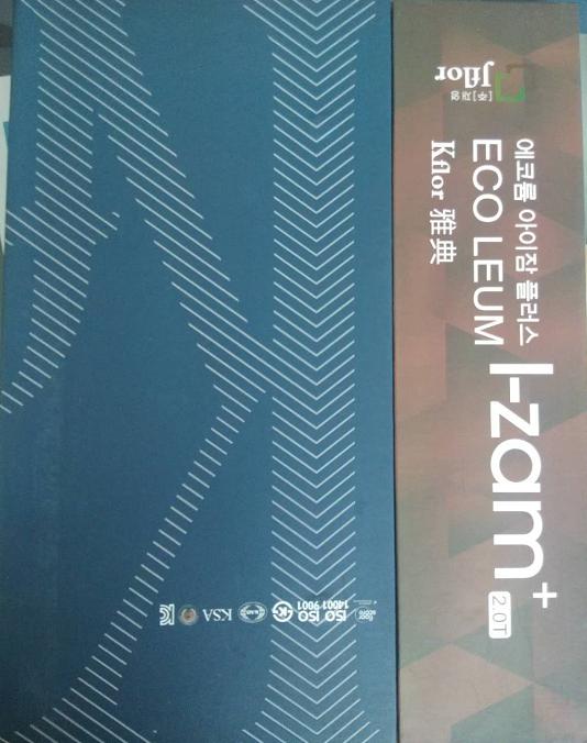 青岛财煐kflor商用塑胶地板