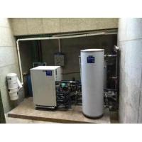 地源热泵生活热回收水箱150L-500L