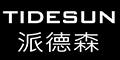 重庆派德森装饰材料有限公司
