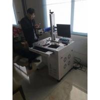 二氧化碳激光打标机刻线机东台激光打标机活塞环激光雕刻机