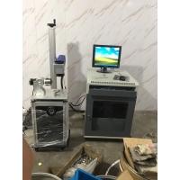 活塞環激光雕刻電子元件打標機刻字機姜堰興化泰州縣