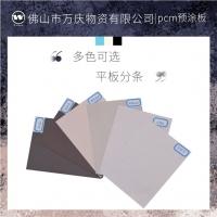 阳江彩涂板现货供应马钢象牙白彩涂板 海蓝彩涂板 白灰彩涂