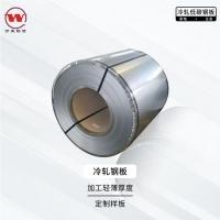 销售各种厚度冷板冷轧卷冷轧盒板工业铁板冷板SPCC冷轧钢板