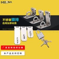 HOUNA锁牌加厚不锈钢门搭扣挂锁抽屉锁门锁扣柜子房门移门锁