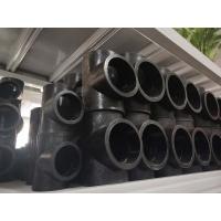 太原忻州地区塑料管PE给水管道PE热熔管件