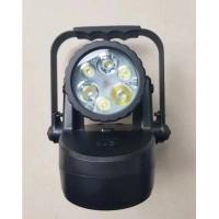 BZC5282轻便式多功能工作灯