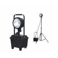 BZC8010大功率防爆工作灯