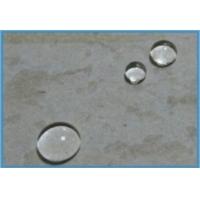 低气味石材防护剂  防水  氟素  油性防护剂