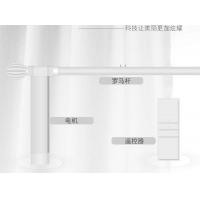 電動窗簾羅馬桿智能手機WIFI控制自動窗簾軌道