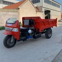 廠家直銷農用三輪車價格拉沙
