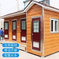 移動廁所衛生間 活動環保廁所 戶外工地家用洗手間
