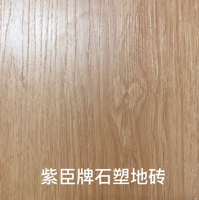 SPC�i扣地板 石塑地�u 石塑地板 PVC片材
