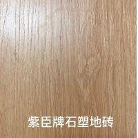 SPC锁扣地板 石塑地砖 石塑地板 PVC片材