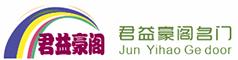 重庆豪阁木制品有限公司