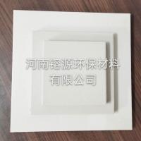 镕源耐酸砖200*200*30