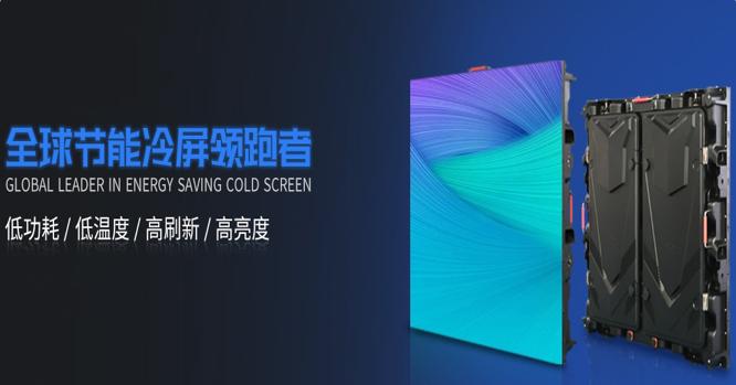 成都室内外LED显示屏,节能供阴屏安装