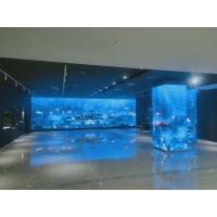 四川室内全彩小间距LED显示屏