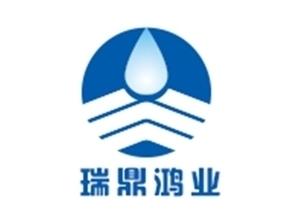 北京瑞鼎鸿业建筑科技有限公司
