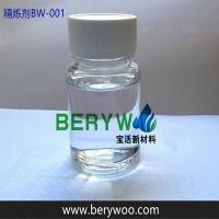 低泡表面活性剂2584
