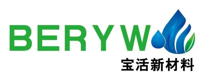 武汉宝活新材料科技有限公司
