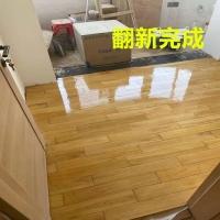 舊實木地板打磨翻新維修木地板改造翻修地面