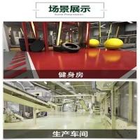 地面不平做自流平环氧地坪漆厂房办公室地面材料
