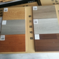 广州地板店,三层实木地板实木复合木地板批发价