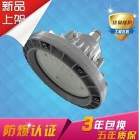 XQL8030新款LED防爆投光灯LED