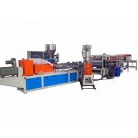 PVC合成树脂瓦生产线 PVC中空波浪瓦设备
