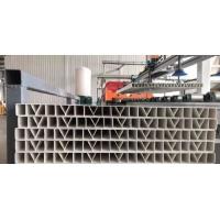木塑集成墙板设备 pvc畜牧板生产线