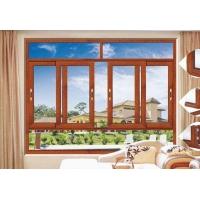 断桥铝门窗 空调与健康节能