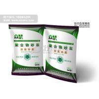玉溪聚合物修補砂漿報價