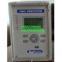 国电南自PSM691U保护测控装置