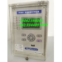 国电南自PST692U保护测控装置